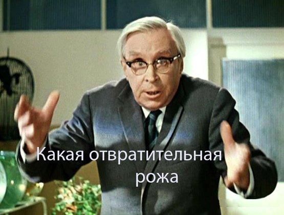 Террористическая организация под руководством спецслужб РФ действует на Харьковщине, - СБУ - Цензор.НЕТ 2612