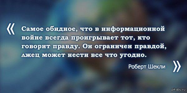 """""""Оснований для оптимизма нет"""", - глава МИД Германии после переговоров в Москве - Цензор.НЕТ 3382"""