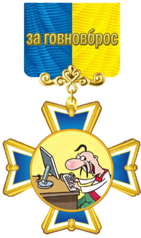 Это тебе медаль.