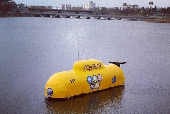 экипаж подводной лодки миньоны