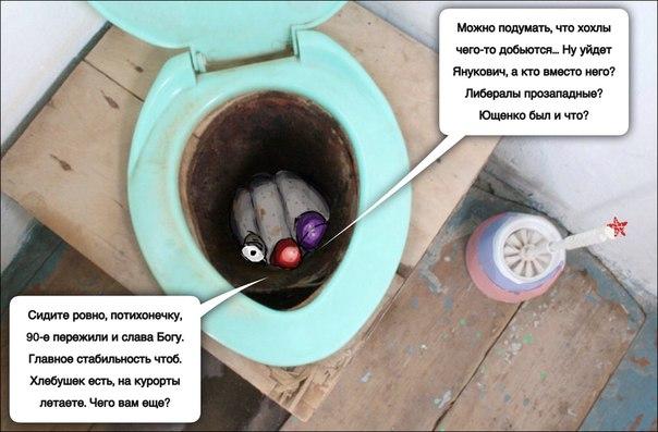 """Утром террористы вновь атаковали аэропорт Донецка, используя танки и """"Грады"""", - пресс-центр АТО - Цензор.НЕТ 3683"""
