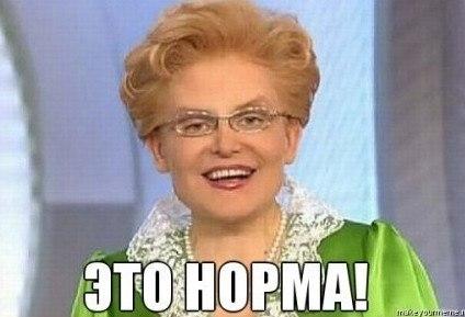 http://s7.pikabu.ru/images/big_size_comm/2014-08_2/14073892268459.jpg