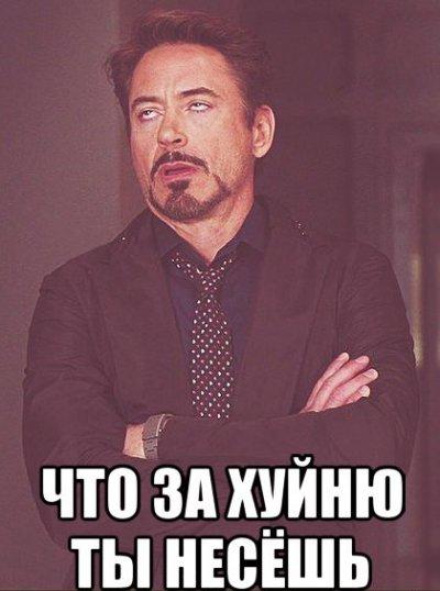 Филиалов украинских вузов в Крыму не будет, - Минобразования РФ - Цензор.НЕТ 7536