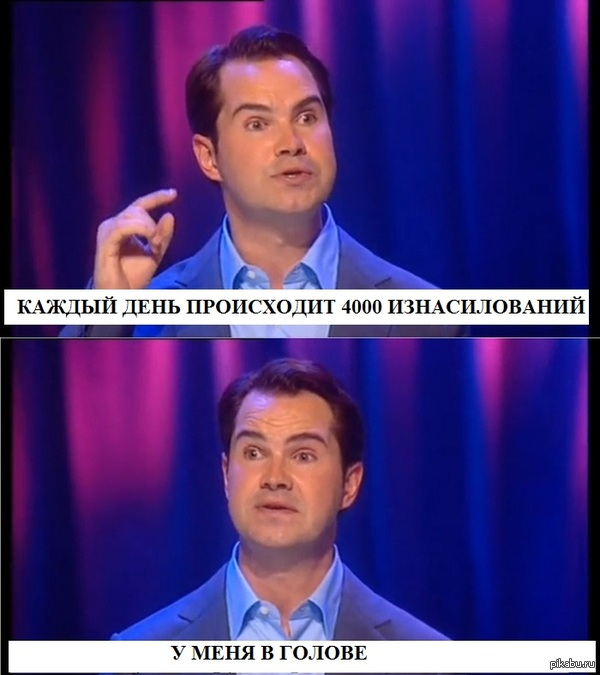 �������� ����� �� ������ �����   ������ ����, �����, ��������, Jimmy Carr