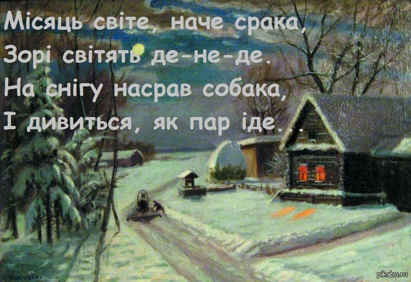 1392114500_1739405689.jpg