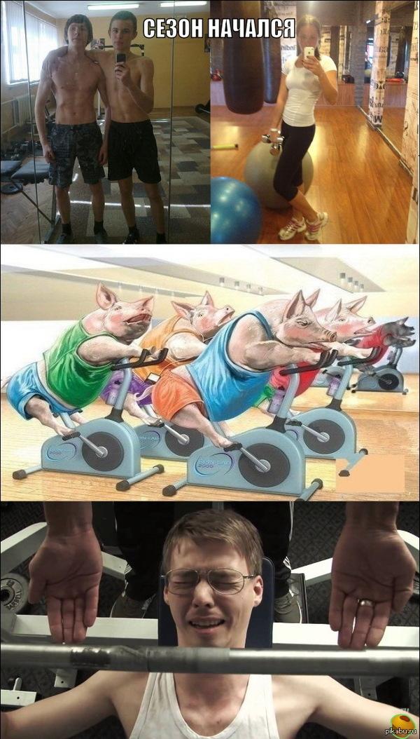 похудеть и подкачаться за месяц