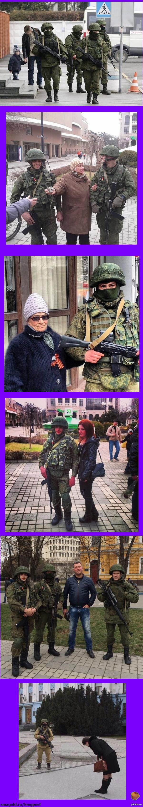Http Ukraine Ru 5