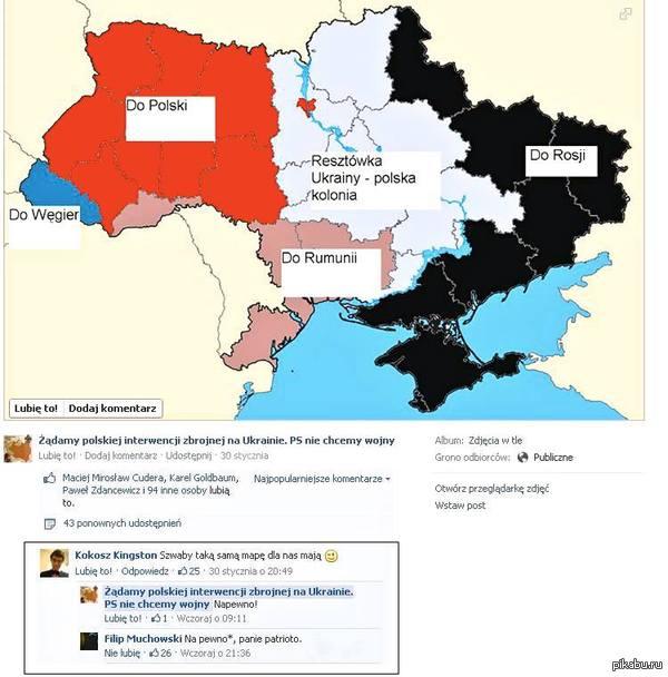 http://s7.pikabu.ru/post_img/2014/03/02/7/1393756977_1436647063.jpg