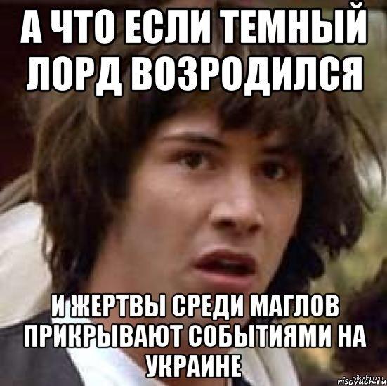 http://s7.pikabu.ru/post_img/2014/03/03/11/1393868260_1529417755.jpg