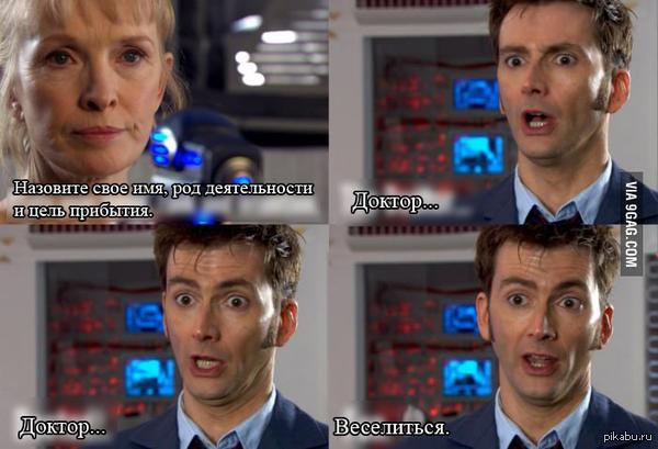 типичный доктор кто вк