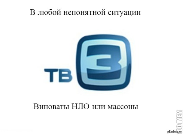 Канал 24 новости 24 июня видео