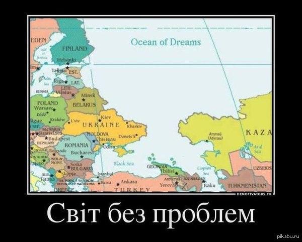 От рублей надо избавляться, - российский экономист - Цензор.НЕТ 8109