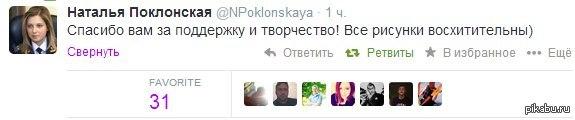 �������� ����� � ���������� �������   ������� ����������, ����, twitter
