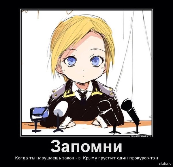 http://s7.pikabu.ru/post_img/2014/03/21/0/1395346434_1234519922.jpg