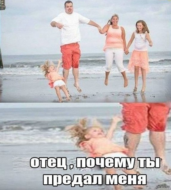 http://s7.pikabu.ru/post_img/2014/03/21/9/1395408704_925999424.jpg