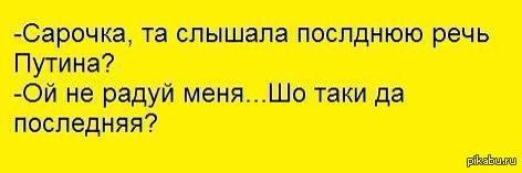 Путин пока не принимал никаких решений по Савченко, - Песков - Цензор.НЕТ 231