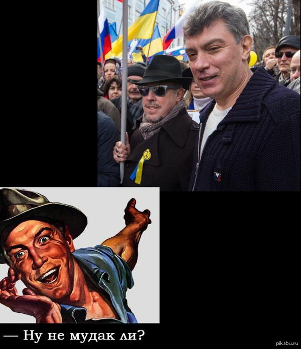 """Если удастся сломить Майдан, ни о каком ЕС и демократии речь идти не будет (""""УНИАН"""", Украина) - Страница 1673 - ИНОСМИ"""