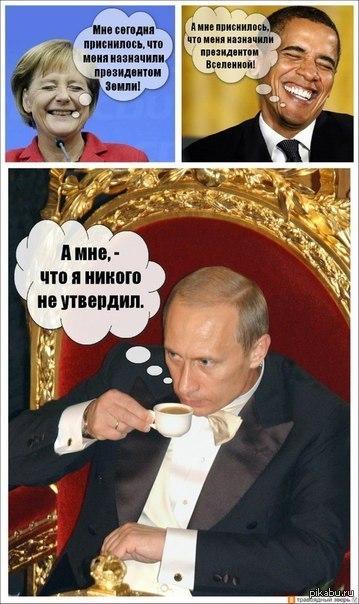 http://s7.pikabu.ru/post_img/2014/06/10/7/1402397424_2139755123.jpg
