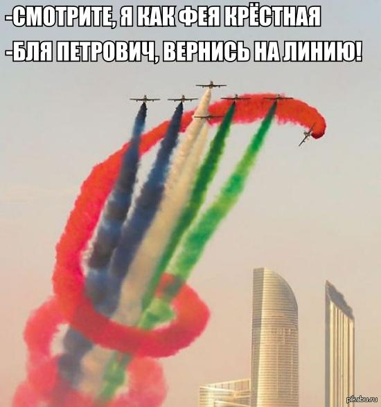 http://s7.pikabu.ru/post_img/2014/06/14/8/1402748538_397858269.jpg