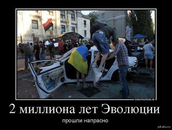 В оккупированном Крыму будут штрафовать водителей авто с украинскими номерами - Цензор.НЕТ 7072