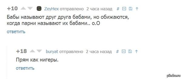 http://s7.pikabu.ru/post_img/2014/06/19/10/1403194976_135910998.jpg