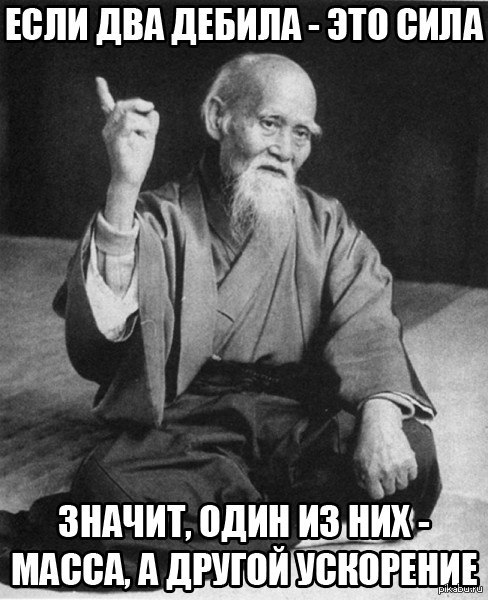 http://s7.pikabu.ru/post_img/2014/06/21/7/1403348267_981184473.jpg