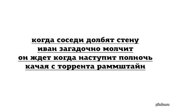 http://s7.pikabu.ru/post_img/2014/06/22/6/1403425637_2009510824.jpg