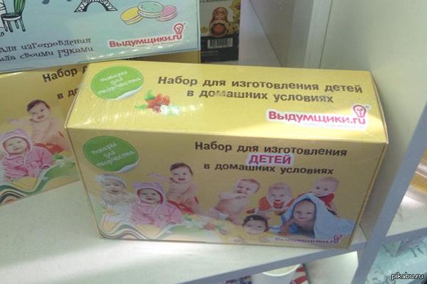 http://s7.pikabu.ru/post_img/2014/06/25/1/1403646395_787647050.JPG