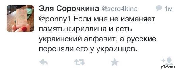 http://s7.pikabu.ru/post_img/2014/06/28/9/1403960945_514552621.jpg