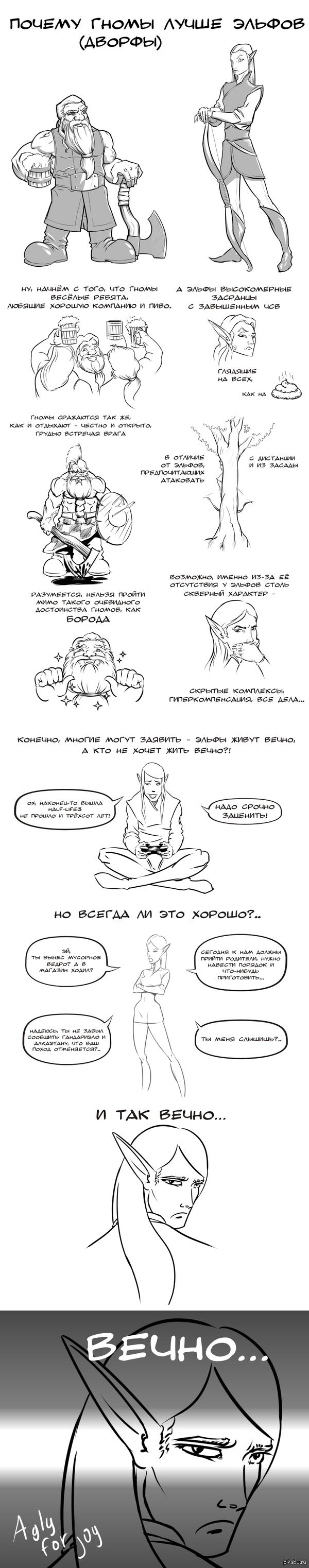 http://s7.pikabu.ru/post_img/2014/07/12/9/1405176545_590174699.png