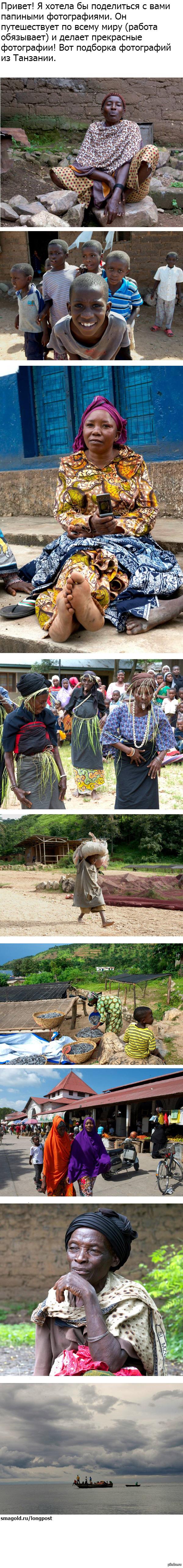 Танзания я могу показать еще больше фотографий отца, если кого-то это заинтересует)  Фото, путешествия, танзания, Люди, длиннопост