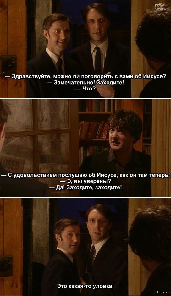 Книжный магазин Блэка   сериалы, комедия, баптисты, украдено, ВКонтакте, вроде не боян