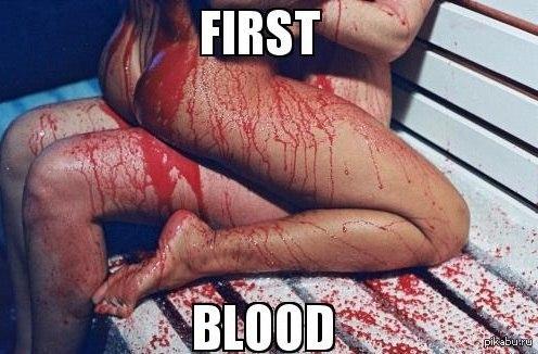 кровь во время порно