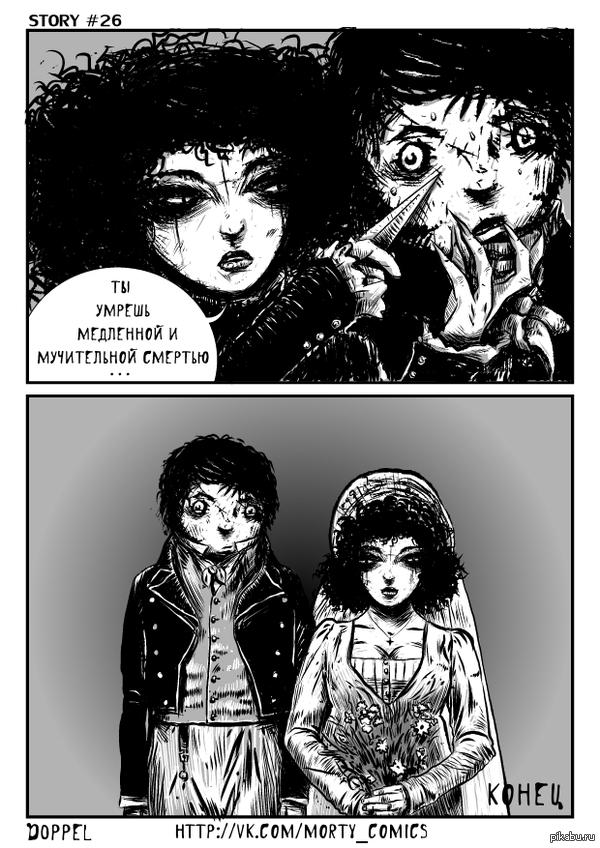 Мучительная смерть. картинка больна джипегом(jpg)  Комиксы, черный юмор