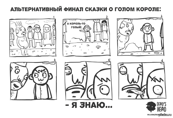 starushka-fisting
