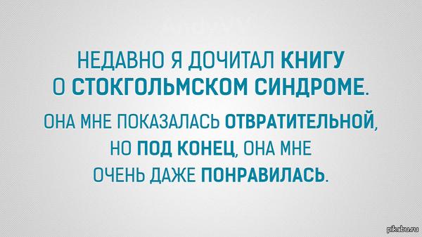 http://s7.pikabu.ru/post_img/2014/07/18/9/1405692831_1200786662.png