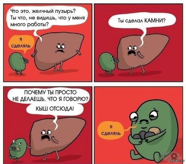 http://s7.pikabu.ru/post_img/2014/07/23/8/1406113330_1568471685.jpg
