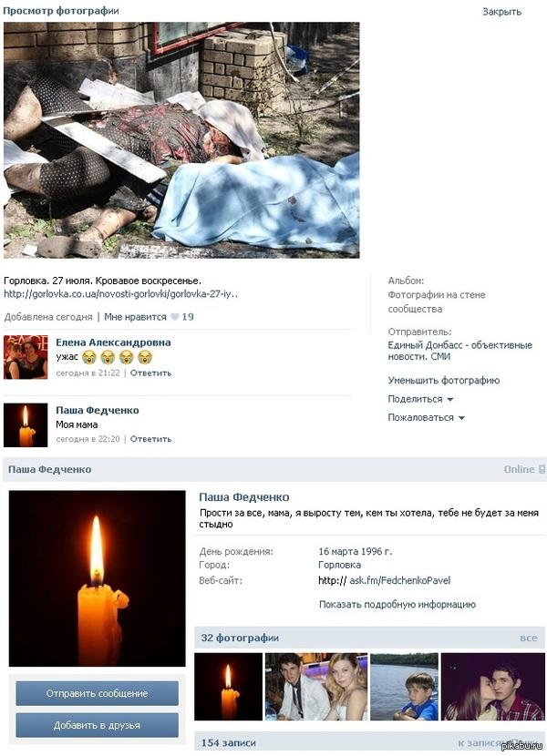 """США обнародовали спутниковые снимки, доказывающие обстрелы  """"Градами"""" Украины с территории России - Цензор.НЕТ 8818"""