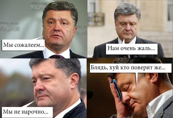 Этот визит позволит оценить всю сложность ситуации на Донбассе, ответственность за которую несет РФ, - Порошенко провел встречу с комиссаром ООН по делам беженцев Гранди - Цензор.НЕТ 8595
