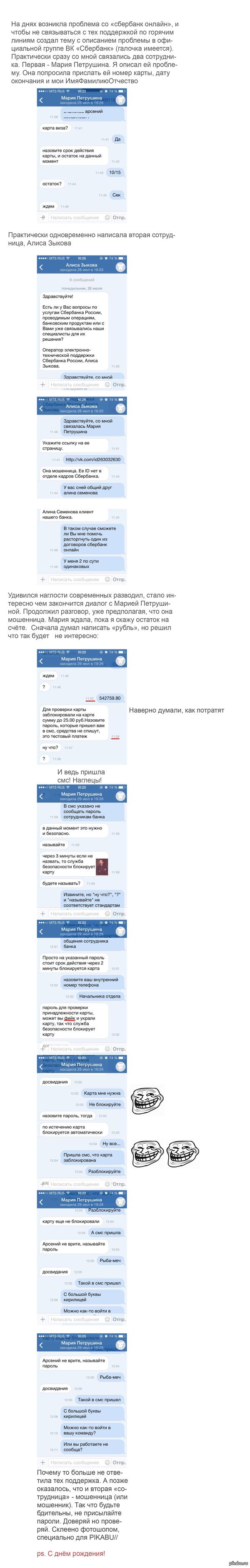 http://s7.pikabu.ru/post_img/2014/08/02/5/1406957136_1627877454.jpg