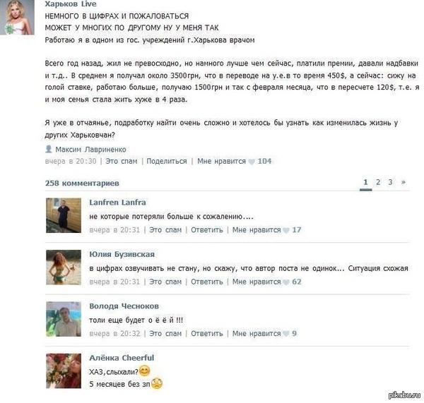 33 мирных жителя погибли, 129 - получили ранения за время обстрелов в Горловке, - горсовет - Цензор.НЕТ 9332