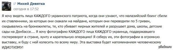 """Корбан: """"Днепропетровщина показала рекордный прирост сбора налогов - 148%. Это настоящий патриотизм, и знак доверия бизнеса к Украине"""" - Цензор.НЕТ 8847"""