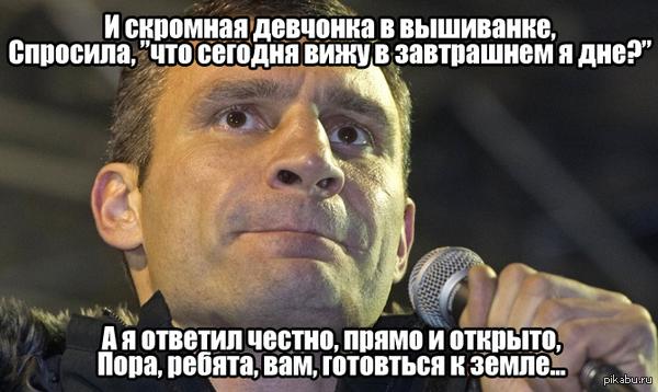 Кличко предлагает Киеву утвердить оптимистичный бюджет на 2015 год - Цензор.НЕТ 9499