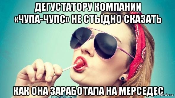 chupa-chups-vo-rtu