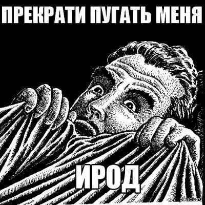 В погранслужбе не знают, где сейчас конвой Путина и как он намерен попасть в Украину - Цензор.НЕТ 8700
