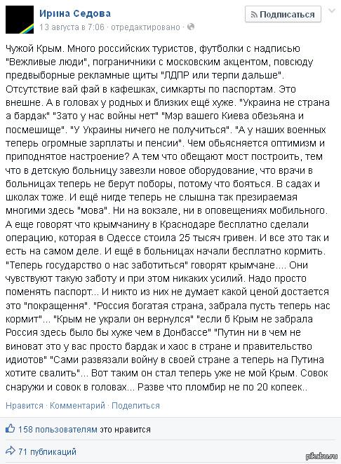 В июле добыча угля в Украине рухнула почти на 22% - Цензор.НЕТ 9897