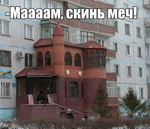 http://s7.pikabu.ru/post_img/2014/08/17/6/1408261350_1336023099.jpg