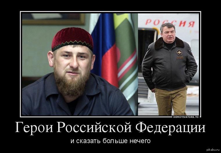 http://s7.pikabu.ru/post_img/big/2014/02/10/9/1392040100_433048981.jpg