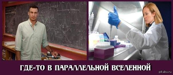 http://s7.pikabu.ru/post_img/big/2014/06/24/6/1403599772_1082157410.jpg