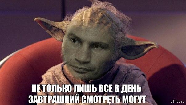 http://s7.pikabu.ru/post_img/big/2014/07/04/12/1404503619_1821305814.jpg